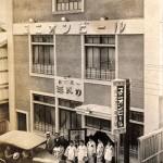 会社の歴史:カフェミドリ