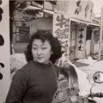 会社の歴史:土地(坂本町)を譲り受ける