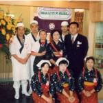会社の歴史:イトーヨーカドー菊富士(地下1階、8階)2店舗開店:8階