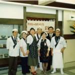 会社の歴史:イトーヨーカドー菊富士(地下1階、8階)2店舗開店:地下1階